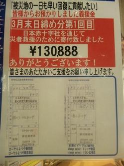 110411_162059.jpg