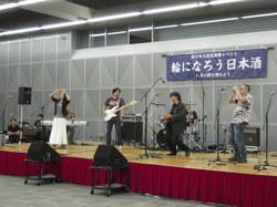 DSCN3621.JPG
