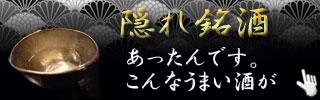 kakure_banner.jpg