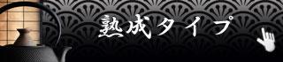 kyuku_bb.jpg