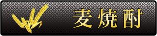 mugi_banner.png