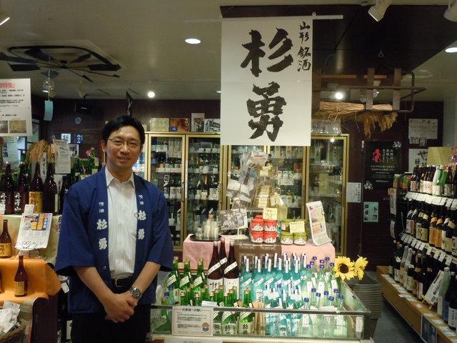 杉勇蕨岡酒造の蔵元さん。吉祥本店での風景