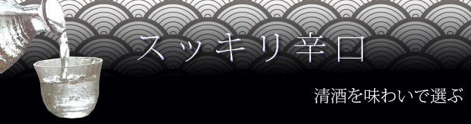 sukkiri_bb.jpg