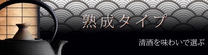jyuku_bb.jpg