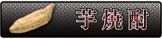 imo_banner.png